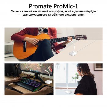 Мікрофон Promate ProMic-1 USB White (promic-1.white)