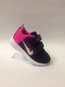 Кросівки для дівчинки Сонце 668-1 bl/peach рожеві із синім