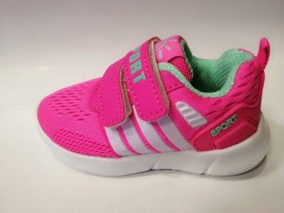 Кросівки для дівчинки Сонце 751-1 peach малина