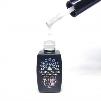 База каучукова молочна French Rubber Base Global Fashion Milk 8 мл