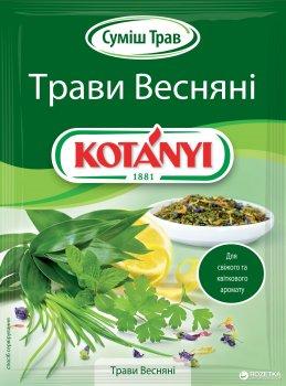 Упаковка трав весенних Kotanyi 13 г х 25 шт (5995863518777)