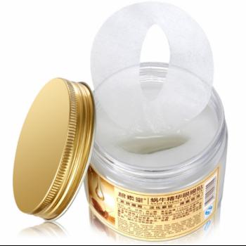 Патчі омолоджуючі від зморшок з фільтратом равлики і гіалуронової кислотою Bisutang 80 шт тканинні маски антиоксидантні