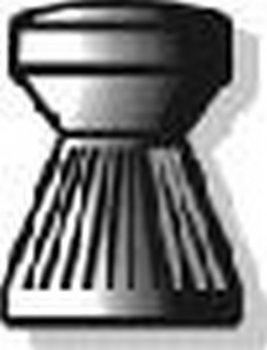 Пули Shershen (Шершень) 0,62 Г*200 Шт