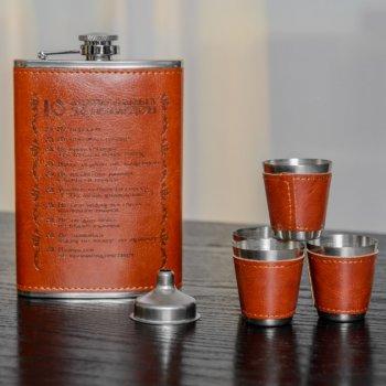 Подарочный набор для мужчины 10 алкогольных заповедей фляга и четыре рюмки
