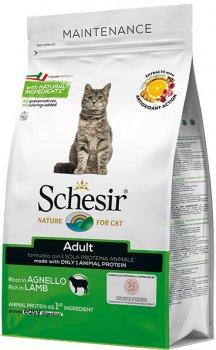 Сухой монопротеиновый корм Schesir Cat Adult Lamb для взрослых котов с ягненком