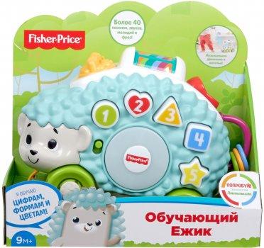 Интерактивная игрушка Fisher-Price Linkimals Ежик (русс) (GJB14) (0887961807233)