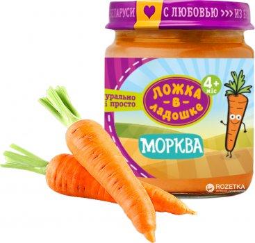 Упаковка овочевого пюре Ложка в ладошке Морква з 5 місяців 100 г х 6 шт. (4815396001328)