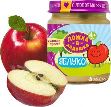Упаковка фруктового пюре Ложка в ладошке Яблучне з 4 місяців 100 г х 6 шт. (4815396001304)