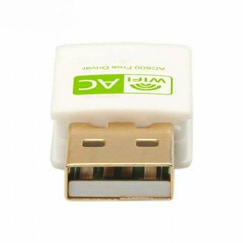 Mini Wifi адаптер 5/2.4 Ghz двухдиапазонный RTL8811CU Free driver version белый
