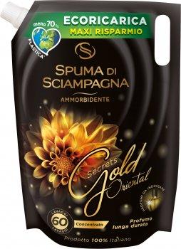 Концентрований кондиціонер-ополіскувач Spuma Di Sciampagna Gold Oriental 1.5 л (8007750006971)