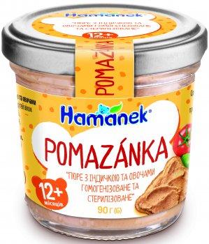 Упаковка помазанки Hamanek Індичка з овочами 90 г х 8 шт. (8595139797362)