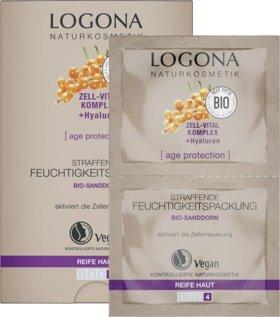 БИО-маска Logona для глубокого увлажнения кожи против морщин 2 х 7.5 мл (4017645018143)