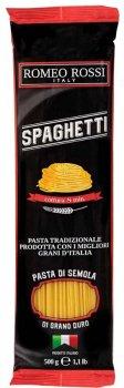 Макарони Romeo Rossi Сицилійські спагеті 500 г (8033102671009)
