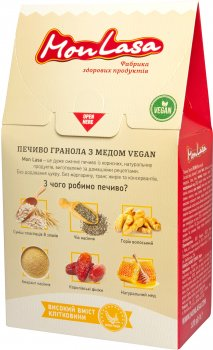 Печенье MonLasa Гранола с медом 120 г (5060140291695)