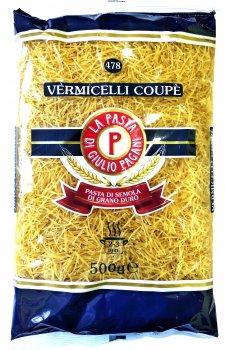 Макарони Giulio Pagani Vermicelli вермішель 500 г (98005720507138)