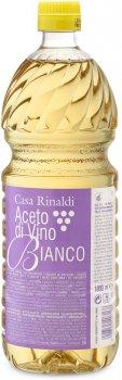 Уксус из белого вина Casa Rinaldi 1 л (8006165407168)