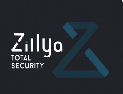 Антивирус Zillya! Total Security для 1 ПК 2 года