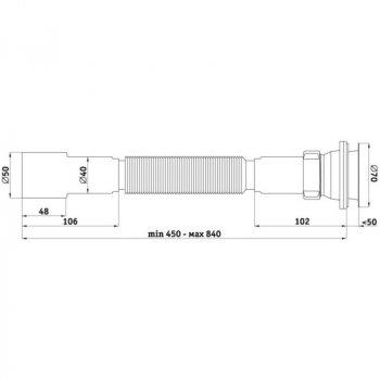 Гофросифон универсальный ANI Plast G106