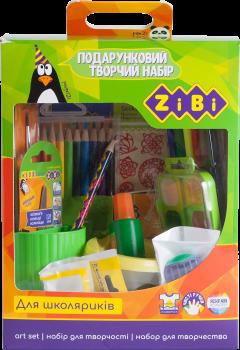 Подарочный творческий набор для школьников ZiBi (ZB.9952)