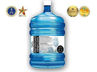 Вода питна Українська Природна Світловодська мінеральна столова артезіанська 18,9 л (030010)