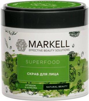 Скраб для лица Markell артишок и куркума SuperFood 100 мл (4810304017101)