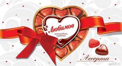 Упаковка цукерок Любимов Сердечка асорті 225 г х 7 шт. (4820075503369)