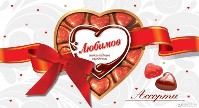 Упаковка конфет Любимов Сердечки ассорти 225 г х 7 шт (4820075503369)