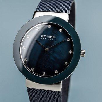 Женские часы BERING 11435-387