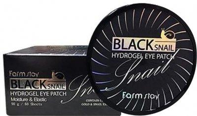 Патчі для очей FarmStay Black Snail Hydrogel Eye Patch 60 шт. 90 г (8809460461138)
