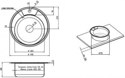 Кухонная мойка LIDZ 490-A Decor 0.6 мм (LIDZ490А06DEC)
