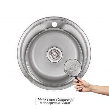 Кухонная мойка LIDZ 490-A Satin 0.8 мм (LIDZ490ASAT)
