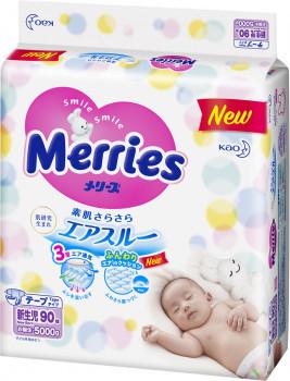 Подгузники Merries (Мерриес) NB (0-5kg) 90шт. 4 упаковки