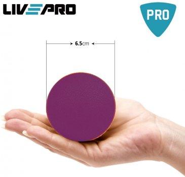 М'ячик для масажу LivePro Muscle Roller Ball 6.6 см (LP8501-v)