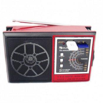 Портативний акумуляторний Радіоприймач GOLON RX-002 FM AM Mp3 USB SD червоний