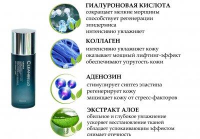Антивозрастной тонер для мужчин Deoproce Cleanbello Homme Anti-Wrinkle Toner с гиалуроновой кислотой, коллагеном, экстрактами зеленого чая и алое 150 мл (8809240761144)