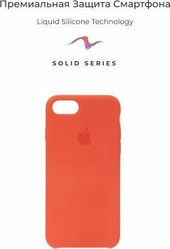 Панель ArmorStandart Solid Series для Apple iPhone 7/8/SE (2020) Spisy Orange (ARM51705)