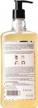 Шампунь Hillary Green Tea Shampoo для жирного та комбінованого волосся 500 мл (2430000000140)