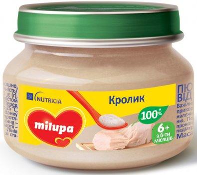 Упаковка пюре м'ясного Milupa Кролик для дітей від 6 місяців 80 г х 12 шт. (5900852044021)