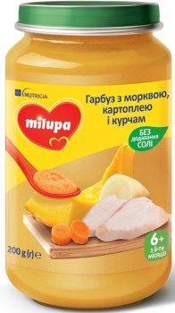 Упаковка пюре овочево-м'ясне Milupa Гарбуз з морквою, картоплею і курчам для дітей від 6 місяців 200 г х 6 шт. (5900852044052)