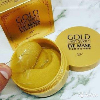 Гідрогелеві патчі для очей Images Gold Lady Series eye mask 60 шт
