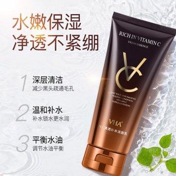 Очищающая гель-пенка для умывания лица с гиалуроновой кислотой и витамином VC Richin Vitamin C 100ml