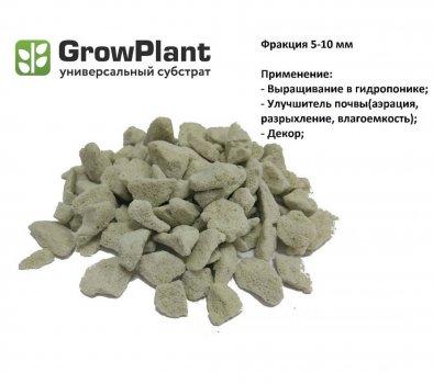 Субстрат для орхідей Піноскло універсальний GrowPlant 5-10 мм 50 л