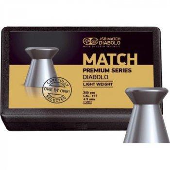 Кульки JSB Match Premium middle 4.49 мм, 0.52 м (200шт) (1014-200)