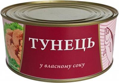 Тунец в собственном соку Fish Line 1 кг (4820235630089)