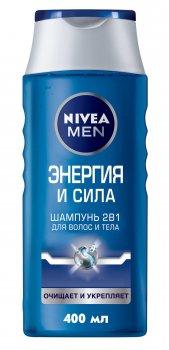 Шампунь Nivea Men для чоловіків Енергія і сила з морськими мінералами 400 мл (4005808256549)