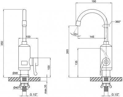 Кран кухонний GF (WCR)/E-40-112 з водонагрівачем