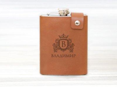 Именная фляга для алкоголя с гравировкой, нержавеющая сталь 240 мл, Brown, WOODPRESENT