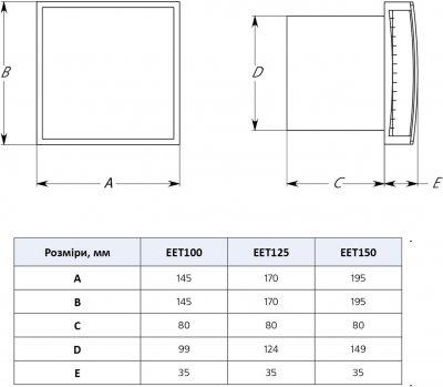 Вытяжной вентилятор Europlast EEТ100TS с таймером серебро