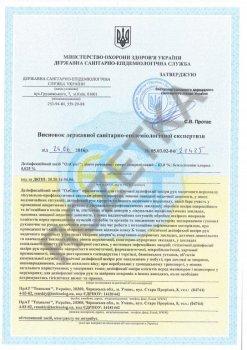 Дезінфікувальний засіб Олсепт Allsept для зовнішнього застосування з дозатором 1 л (4820022243065)
