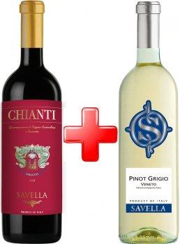 Набір Savella Chianti + Pinot Grigio 1.5 л (8005415012015)